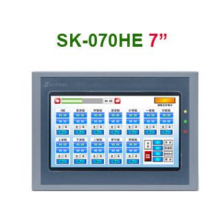 Màn Hình SK-070HE Samkoon