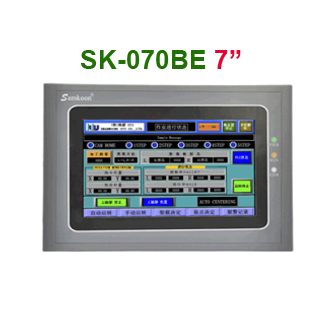 Samkoon SK-070BE