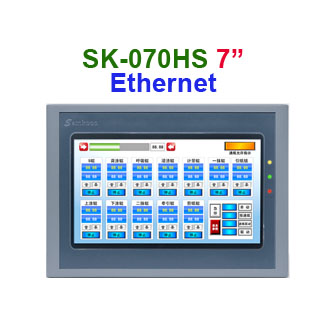Màn Hình SK-070HS Samkoon
